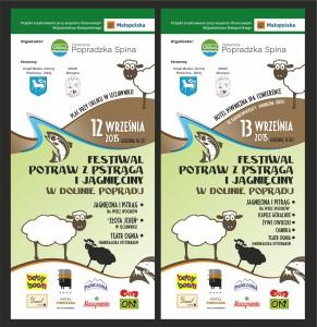 2015_Festiwal_Potraw_z_Jagnieciny